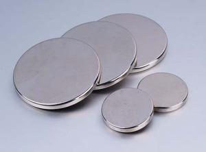 Neodymium Magnets-wz1